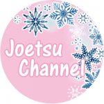 JoetsuChannelロゴ